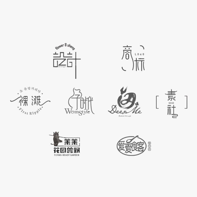 平面设计菜单logo战队广告图标班微信头像背景微商海报图片案定制