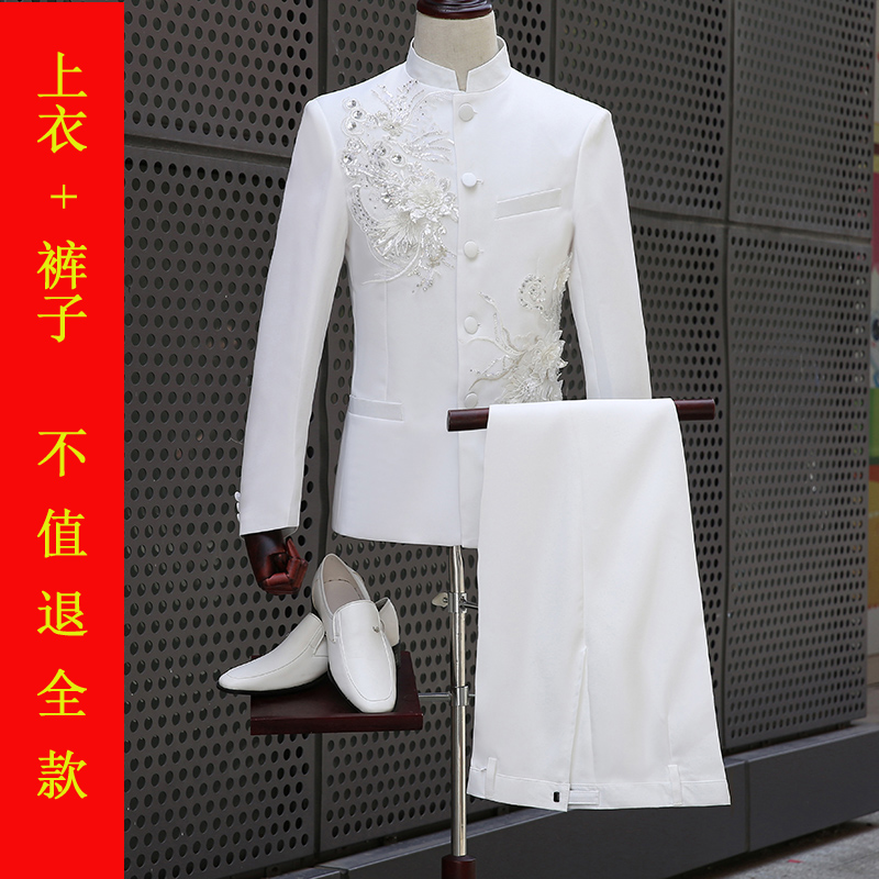 中山装演出服男青年套装主持人服装男装复古中国风唐装修身中山装