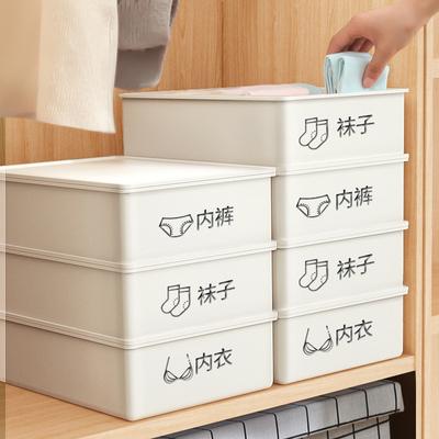 內衣家用抽屜式分格儲物學生收納盒