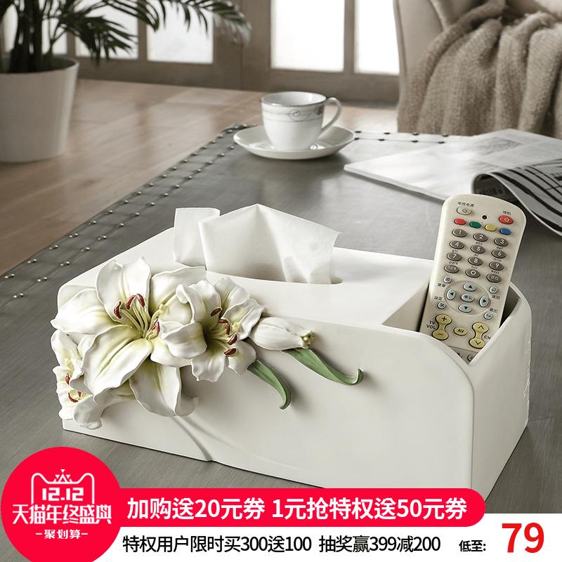 多功能纸巾盒创意客厅茶几遥控器收纳盒桌面抽纸盒欧式可爱纸抽盒