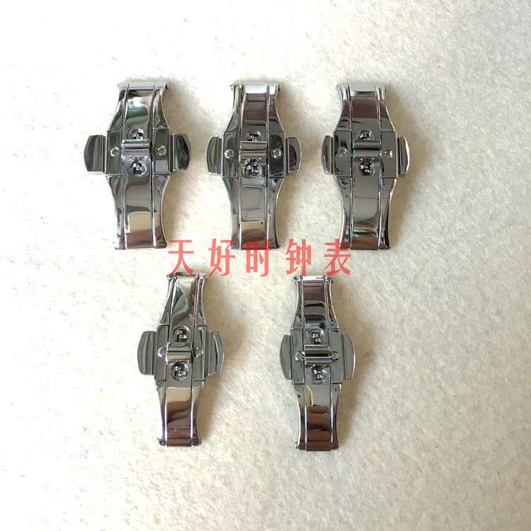 手表配件表扣蝴蝶扣隐藏 皮带钨钢钢带折叠 双开双按扣不锈钢包邮