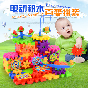 Variety of electric building block toys, assembling 246 boxes of gears, snowflakes, building blocks, children's construction tablets, and puzzle