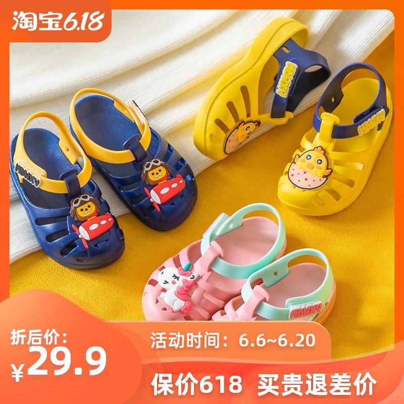 凉鞋儿童2-3岁小童包头男童沙滩鞋婴儿软底果冻鞋防滑可爱宝宝女