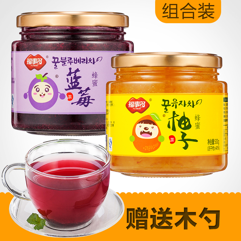 [送木勺]福事多蜂蜜柚子茶500g+蓝莓茶500g 国货风味水果茶冲饮品
