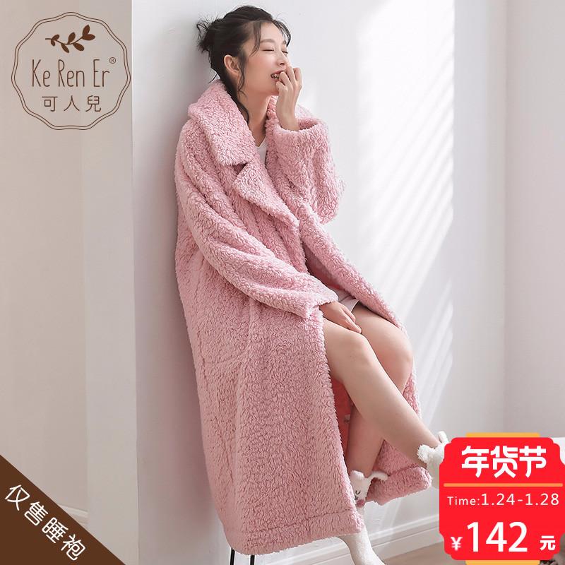 可人儿冬季女珊瑚绒睡衣韩版开衫女人长款睡袍加厚保暖法兰绒浴袍