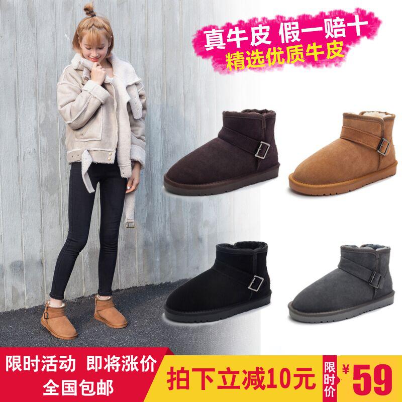 真皮雪地靴女短筒搭扣短靴冬季加绒保暖棉靴子平底学生低筒男女鞋