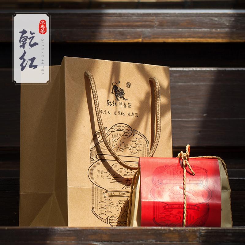 2019新茶 乾红早春茶 宜兴红茶明前红茶早茶8800牛皮纸环保装250g