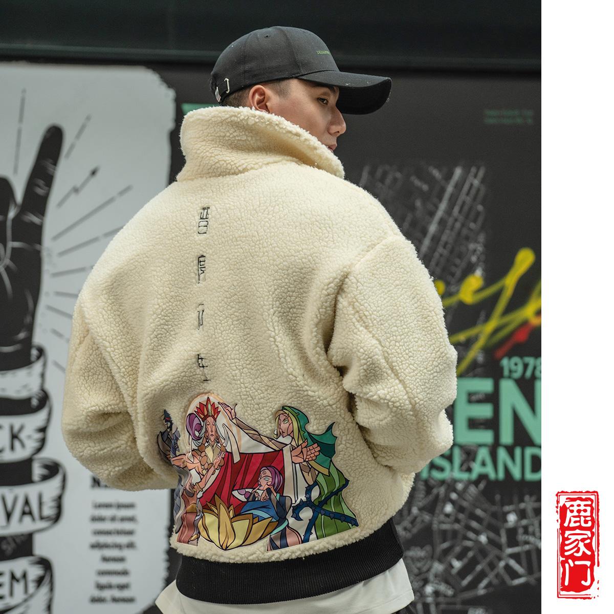 BD鹿家门秋季新款刺绣羊羔绒男装潮流外套加厚正反两穿夹克上衣男