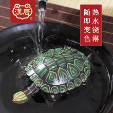 Creative Tortoise Tea Pet Kungfu Teaware, Tea Tao Playing Accessories