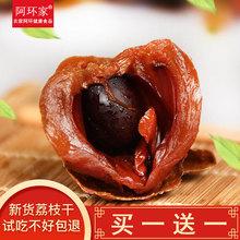 新货莆田特产精选mi51送1共eig包邮 肉质鲜嫩胜糯米