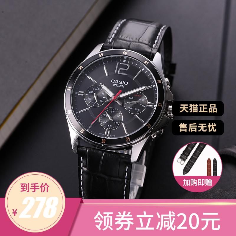 正品Casio卡西欧手表男 暗黑之心皮带石英非机械男表MTP-1374L-1A
