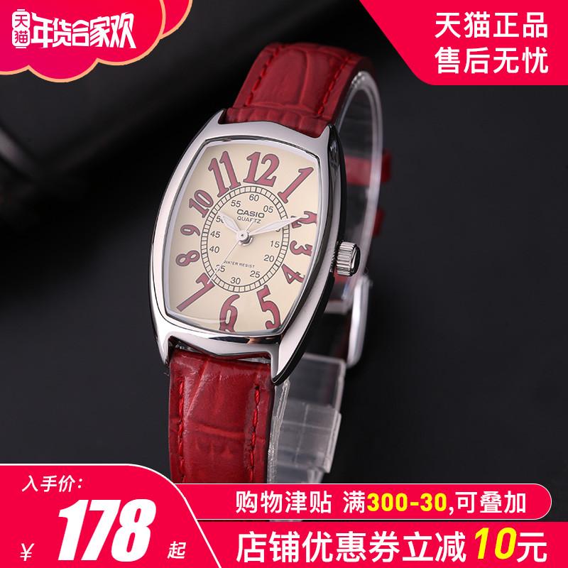 正品Casio卡西欧手表 INS爆款方形小红表石英女表LTP-1208E-9B2