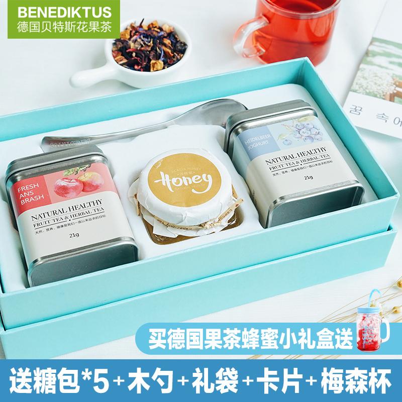 Benediktus花果茶水果茶袋泡茶壶伴手礼蜂蜜果茶礼盒生日礼物包邮