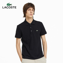 LACOSTE French Crocodile Men's Wear 19 Autumn and Winter Vigorous Youth Recreational Short-sleeved POLO Shirt PH7937M2