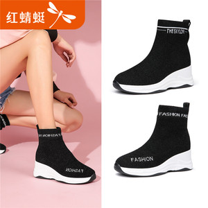 Red dragonfly women's boots 2019 new autumn and winter casual thick-bottomed slope with Korean wild flying shoes short boots socks boots women