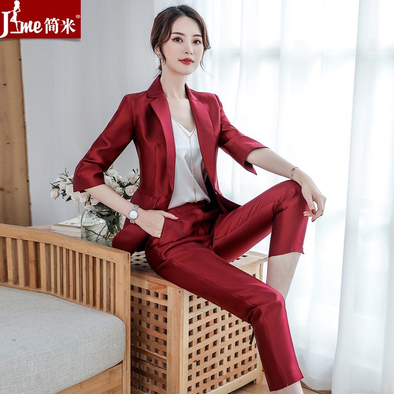 职业装女2019新款女春秋装时尚英伦风红色西装套装商务正装美容师