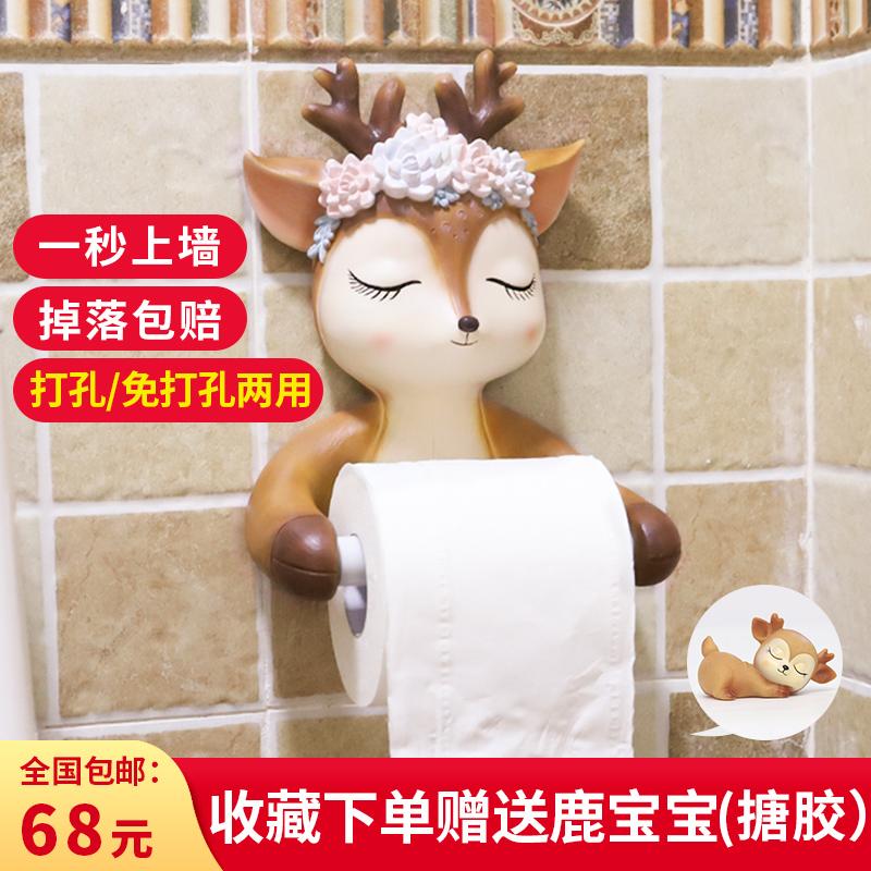 创意卫生间纸巾盒卡通梅花鹿卫生纸置物架免打孔洗脸巾架卷纸装饰