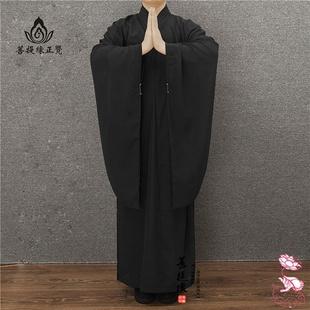 海青海清僧服居士服咖海青黑海青黄海青居士海青僧装佛教用品