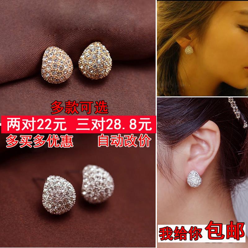 满钻水滴耳钉无洞耳夹式女时尚银针耳饰韩国简约超仙气质假耳环