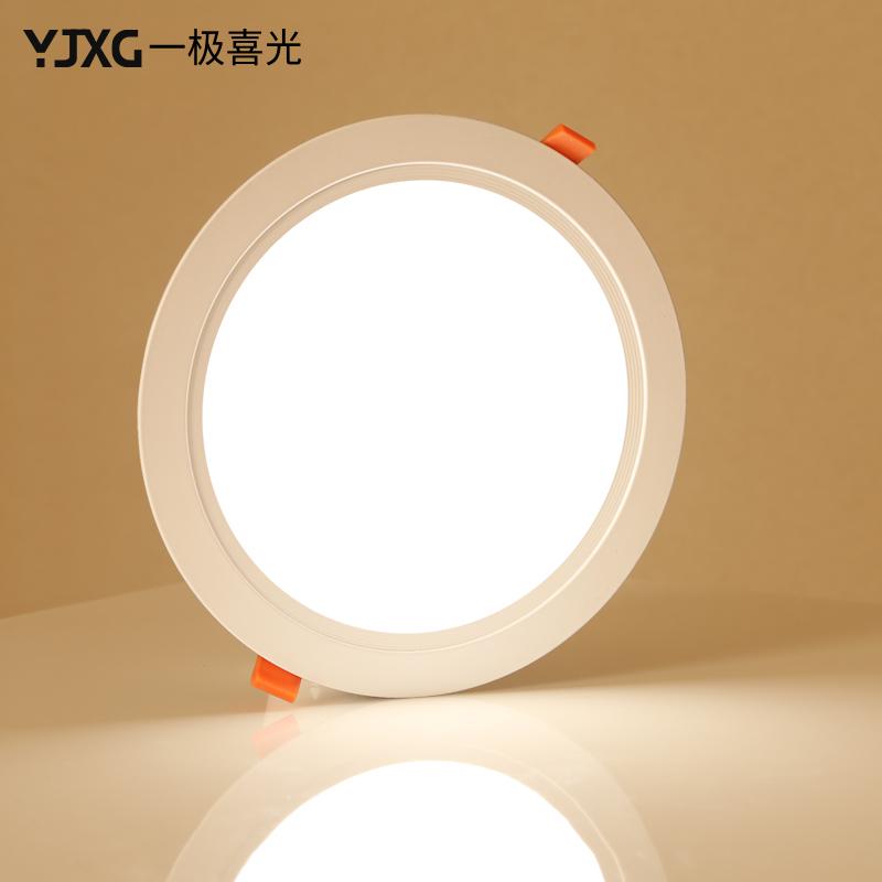 花灯8公分led射灯