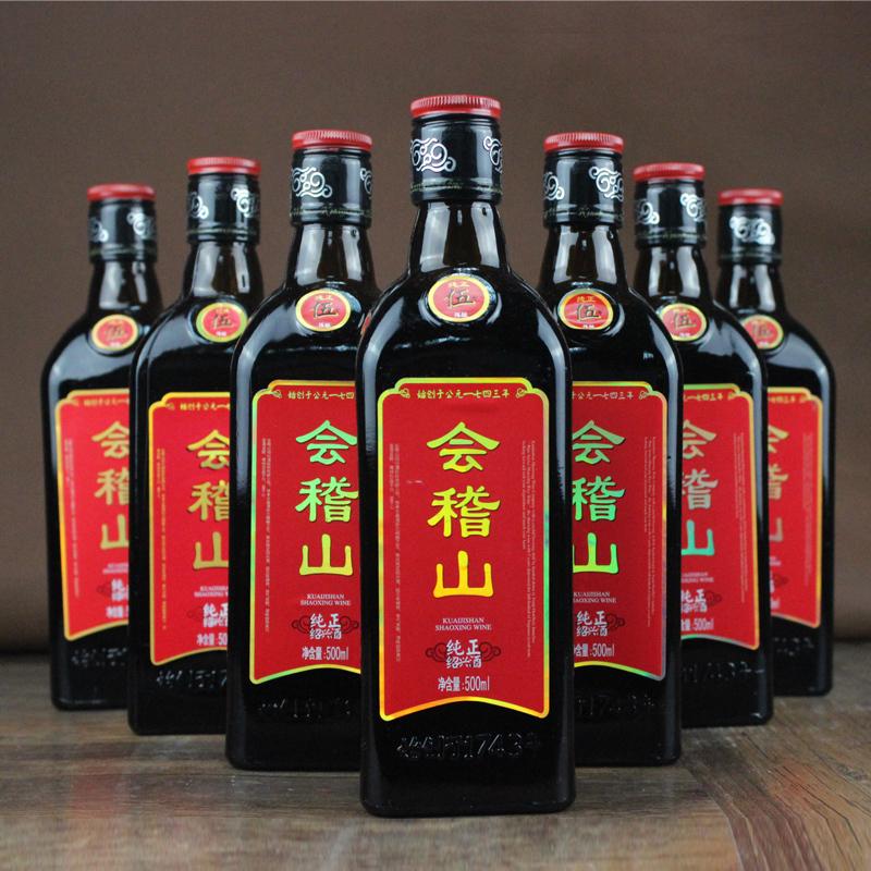 绍兴黄酒瓶装 会稽山糯米酿制500ml纯正五年陈酿8瓶精装整箱特惠