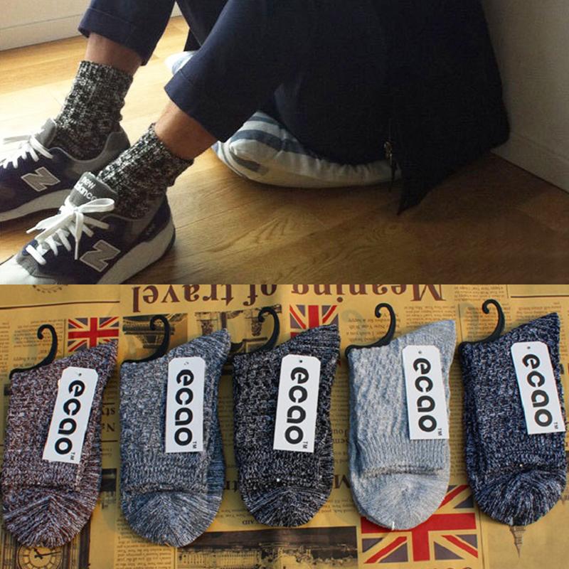 袜子 纯棉 冬季 加厚 防臭 长袜 秋冬款 男士 毛线 运动 短袜