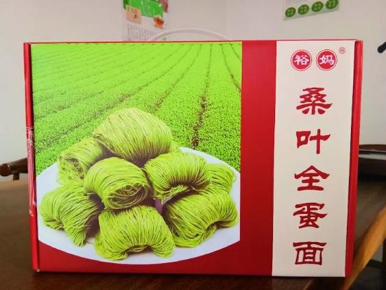 桑叶全蛋面 裕妈 江门鹤山特产特色餐饮食材原料粉面广东2箱起包