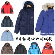 古着vintage日韩品牌羽mi11服运动ei松加厚户外男装外套