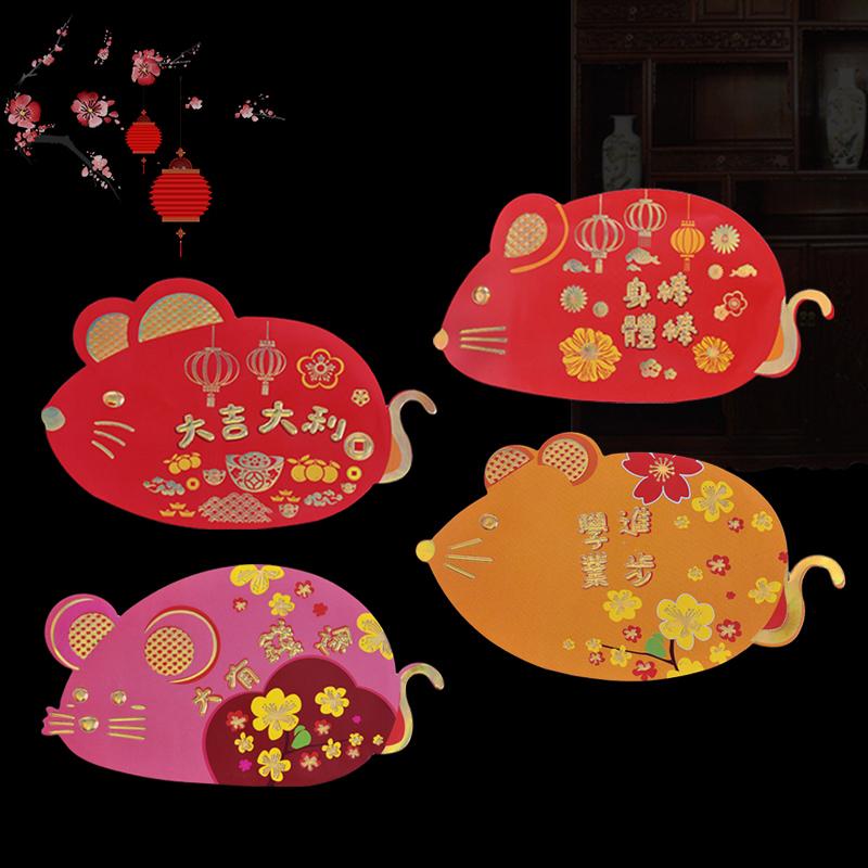 鼠年红包2020年新款个性创意高档卡通红包可爱利是封新年过年红包