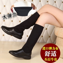 真皮休闲高筒靴骑士ni62020uo同款平底瘦腿弹力布女靴中筒靴