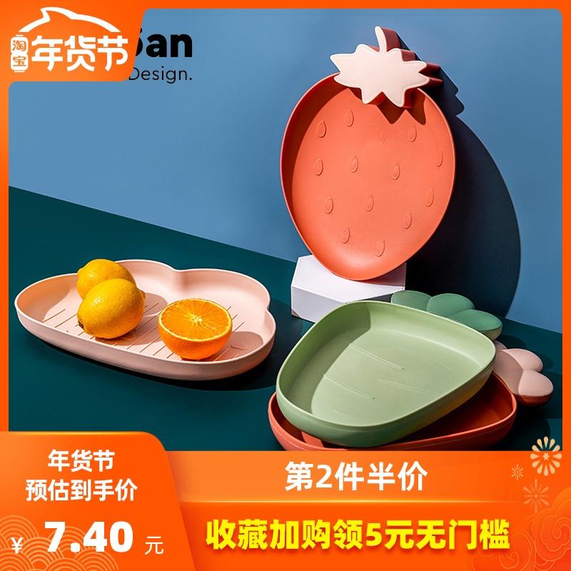 塑料水果盘北欧简约创意家用干果碟客厅瓜子坚果零食糖果盒收纳盘