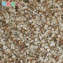 饱和色韩国进口蛭石软石砂岩颗粒电视背景墙纸沙发背景闪亮壁纸