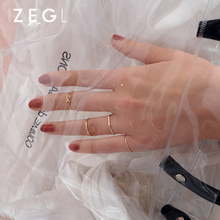 Zegl net red joint thin ring women's simple index finger ring tail ring small finger fold Chaoren personality set ring combination