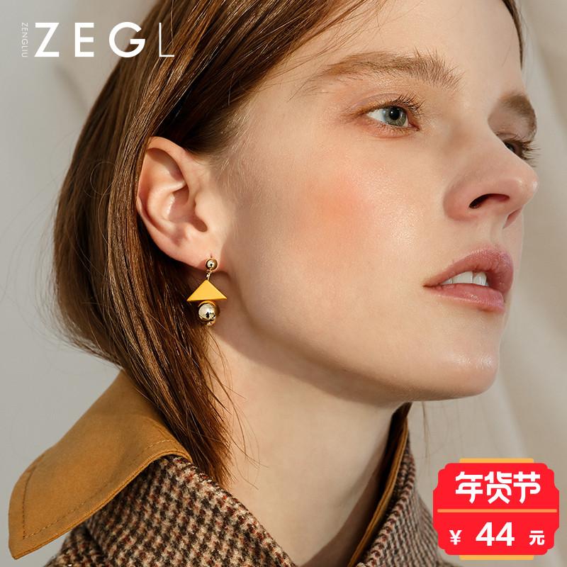 ZENGLIU金属圆球耳环女气质韩国个性简约耳坠三角形耳钉几何耳饰