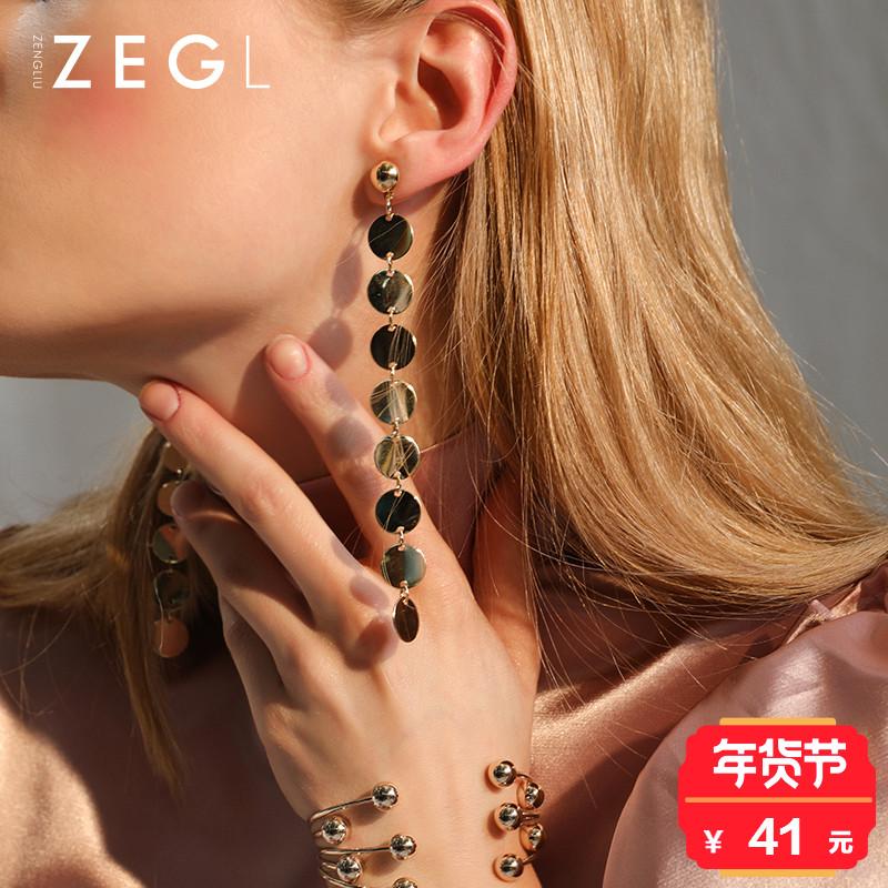 ZENGLIU韩国圆片耳环长款流苏耳坠 女气质简约耳链欧美个性耳饰品