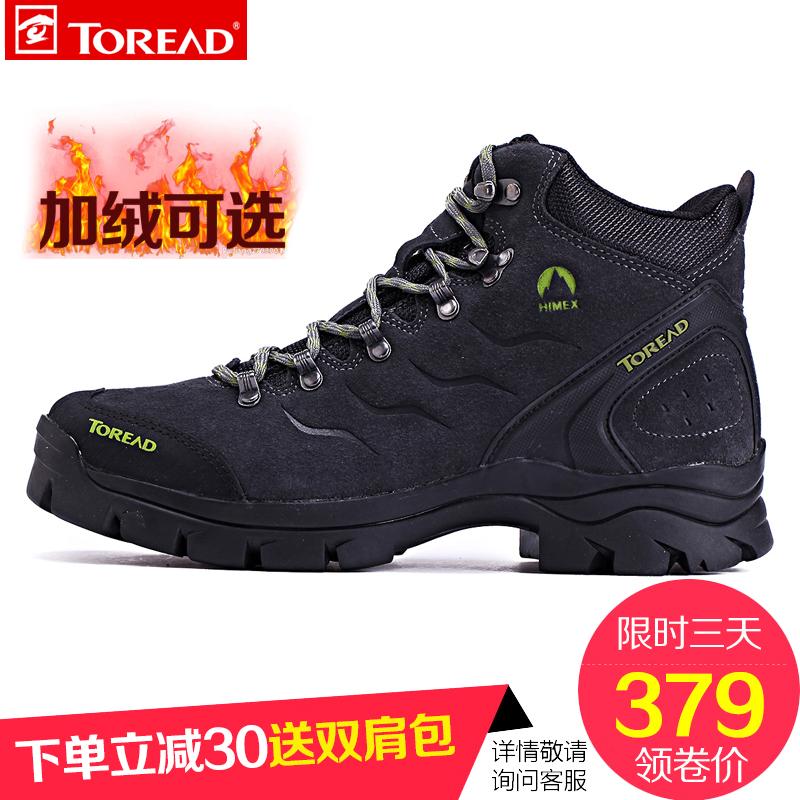 探路者男鞋高帮鞋登山鞋男女旅游加绒加厚防水防滑透气户外徒步鞋