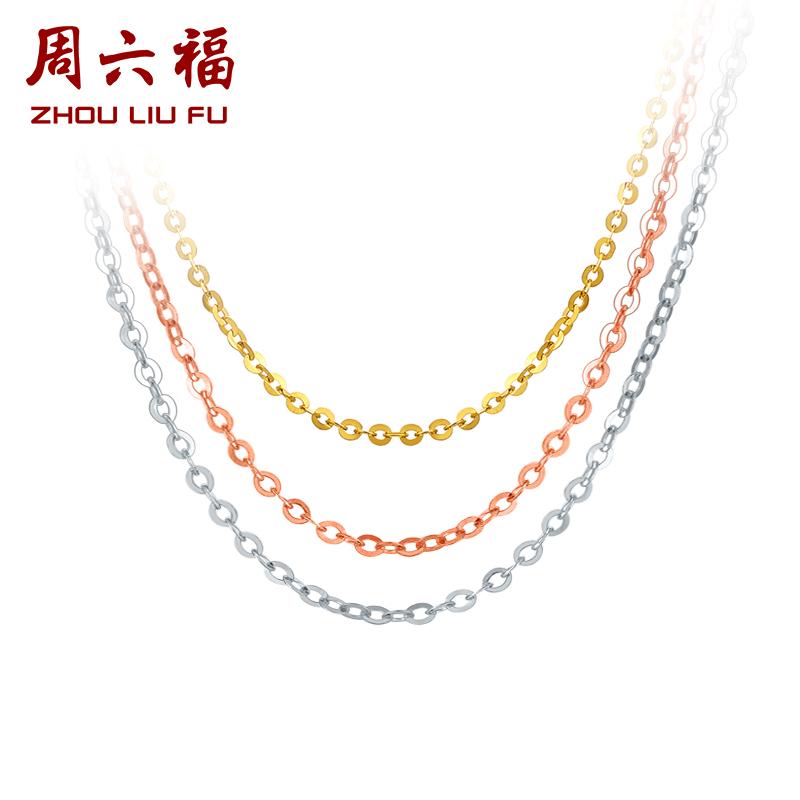 周六福珠宝 项链分链接 此链接仅用于搭配款购买 单拍无效 不发货