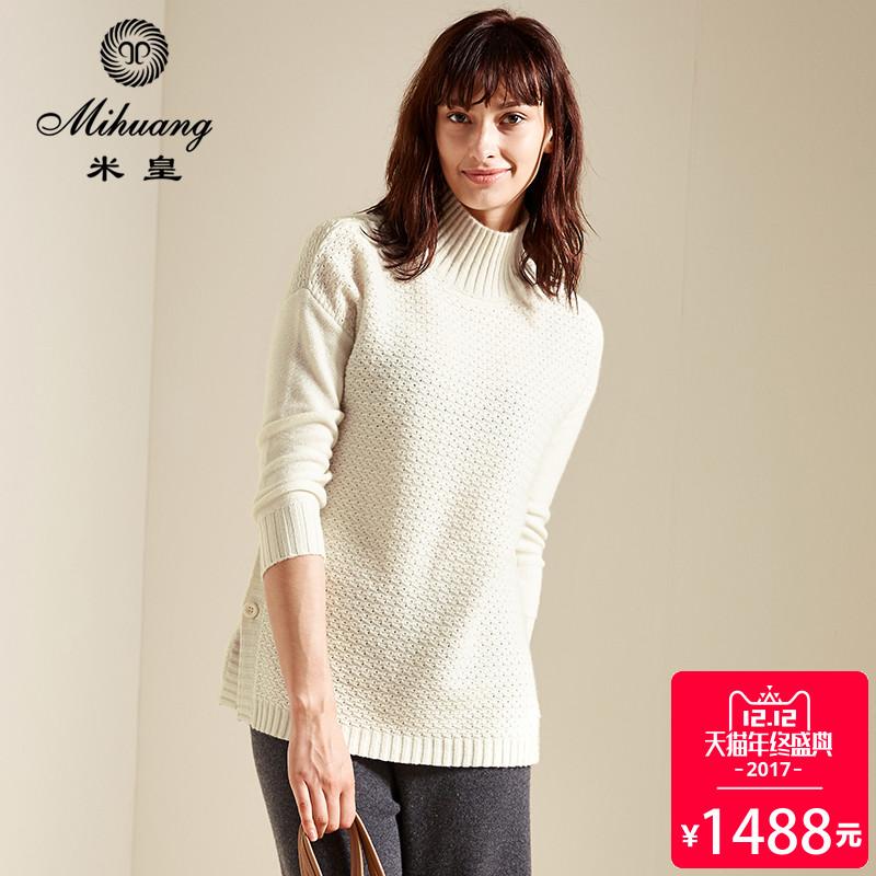 米皇秋冬新款半高领套头羊绒衫女加厚中长款纯羊绒毛衣针织打底衫