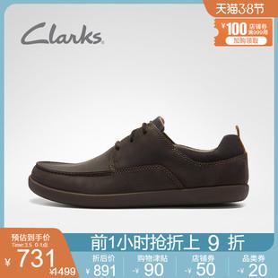 clarks其乐男鞋Un Lisbon Lace经典素面舒适休闲鞋轻便透气皮鞋男
