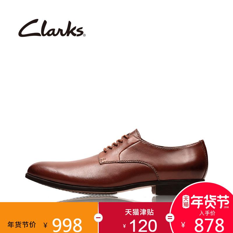 clarks其乐正装男鞋绅士优雅商务德比牛皮鞋Conwell Plain 18新款