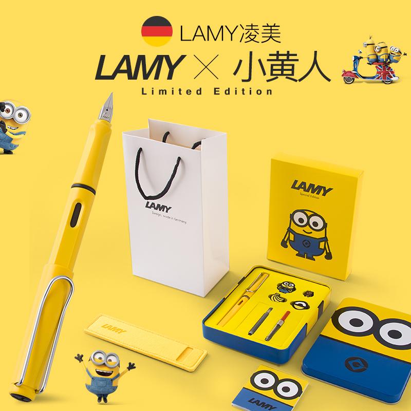 LAMY凌美line韩国合作款限量版Minions小黄人Safari钢笔礼盒套装