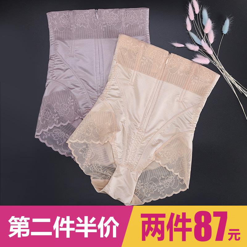 夏季薄款高腰塑形束腰塑形收腹内裤女士提臀神器美体塑身裤束身裤