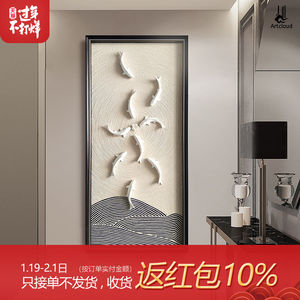Three-dimensional nine fish figure Feng Shui lucky wall painting porch hanging painting soft decoration creative home aisle decoration mural
