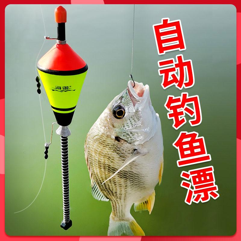 自动钓鱼漂器钩神器鱼钩鱼漂神钩灵敏万向我爱发明渔具套餐用品全