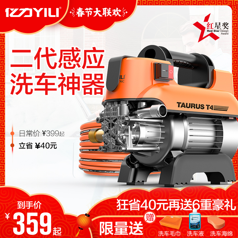 亿力高压洗车机视频,家用220v洗车器水泵