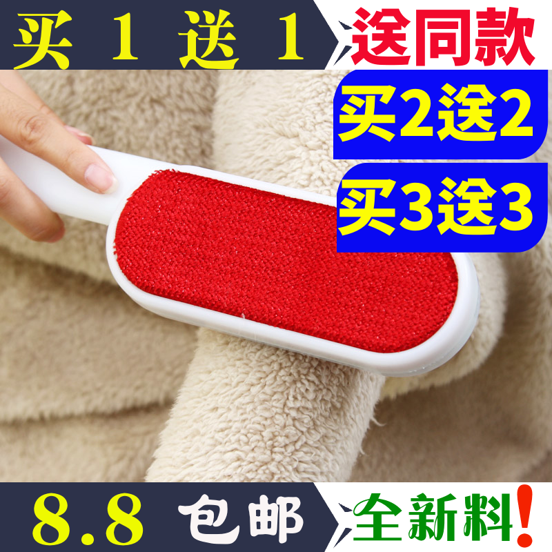 毛呢大衣除尘刷子去毛刷干洗刷床刷羊绒衣服除毛器吸粘毛器刷毛器