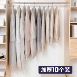 衣服套子防尘罩家用衣罩防尘套西装西服挂式大衣挂衣袋透明防尘袋