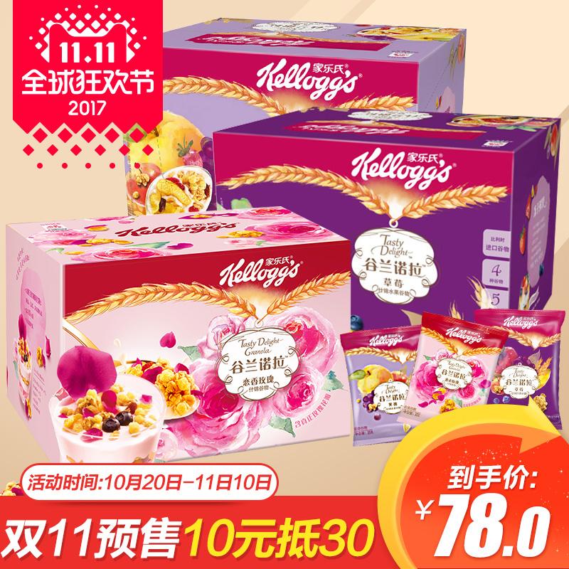 家乐氏谷兰诺拉水果草莓黄桃麦片 即食什锦谷物早餐燕冲饮即食