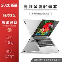 Lenovo聯想小新air14銳龍筆記本電腦商務輕薄便攜學生辦公用