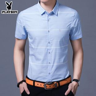 夏季花花公子男士短袖衬衫格子青年修身棉衬衣服男休闲韩版半袖潮